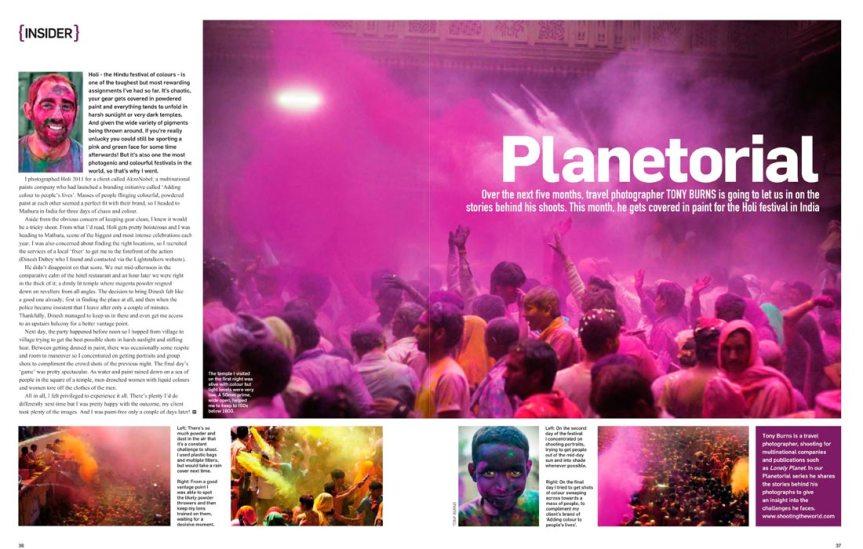 Professional Photographer Magazine, March 2012